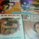 Discos de vinilo: LOTE 4 DISCOS VINILO VICTOR MANUEL. Lote 156368330