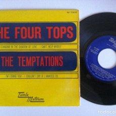 Discos de vinilo: THE FOUR TOPS + THE TEMPTATIONS - EP 1967 - MOTOWN. Lote 156453350