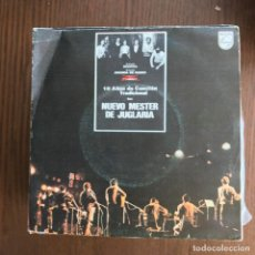 Discos de vinilo: NUEVO MESTER DE JUGLARÍA - JOTA DEL QUE SIQUE + 3 - EP PHILIPS 1979 PROMO. Lote 156465930