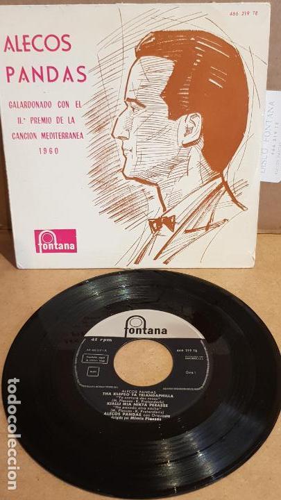 ALECOS PANDAS / II PREMIO CANCIÓN MEDITERRÁNEA 1960 / EP-FONTANA / MBC. ***/*** (Música - Discos de Vinilo - EPs - Otros Festivales de la Canción)
