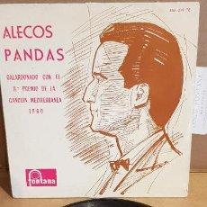 Discos de vinilo: ALECOS PANDAS / II PREMIO CANCIÓN MEDITERRÁNEA 1960 / EP-FONTANA / MBC. ***/***. Lote 156474710