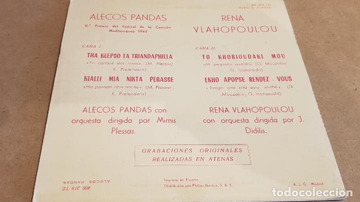 Discos de vinilo: ALECOS PANDAS / II PREMIO CANCIÓN MEDITERRÁNEA 1960 / EP-FONTANA / MBC. ***/*** - Foto 2 - 156474710
