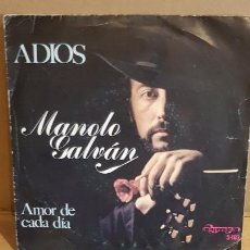 Discos de vinilo: MANOLO GALVÁN / ADIOS / SG - OLYMPO - 1979 / MBC. ***/***. Lote 156477338