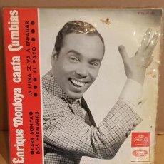 Discos de vinilo: ENRIQUE MONTOYA CANTA CUMBIAS / EP - REGAL-1966 / MBC. ***/***. Lote 156478958