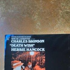 Discos de vinilo: HERBIE HANCOCK–DEATH WISH (ORIGINAL SOUNDTRACK RECORDING) LP VINILO BUEN ESTADO. ORIGINAL 1974.. Lote 156484897