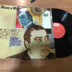 Discos de vinilo: MANOLO CARACOL Y ENRIQUE ORTEGA LP VINILO. Lote 156512833