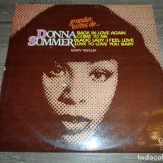 Discos de vinilo: GRANDES EXITOS DE DONNA SUMMER. Lote 156518066