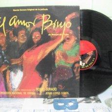 Discos de vinilo: BSO LP EMI EL AMOR BRUJO MANUEL DE FALLA ROCIO JURADO JESUS LOPEZ COBOS. Lote 156528606