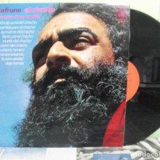 Discos de vinilo: JORGE CAFRUNE EL CHACHO - VIDA Y MUERTE DE UN CAUDILLO - LP - CBS 1971 SPAIN PEPETO. Lote 156535474