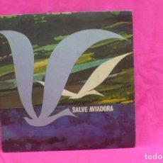 Discos de vinilo: MUSICA DE LA PRIMERA REGION AEREA, SALVE AVIADORA /HIMNO DEL EJERCITO DEL AIRE, CAPITAN RUBIRA, 1979. Lote 156573702