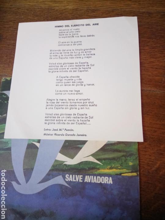 Discos de vinilo: musica de la primera region aerea, salve aviadora /himno del ejercito del aire, capitan rubira, 1979 - Foto 3 - 156573702
