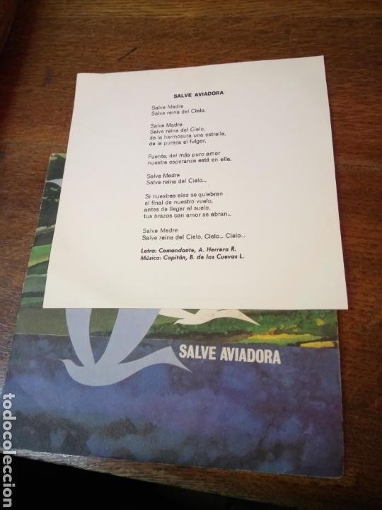 Discos de vinilo: musica de la primera region aerea, salve aviadora /himno del ejercito del aire, capitan rubira, 1979 - Foto 4 - 156573702