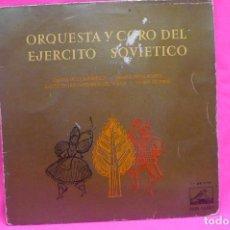 Discos de vinilo: ORQUESTA Y CORO DEL EJERCITO SOVIETICO / LA VOZ DE SU AMO, 1961.. Lote 156574410