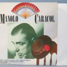 Discos de vinilo: LP. MANOLOCO CARACOL. ANTOLOGIA CANCION ESPAÑOLA. Lote 156581582