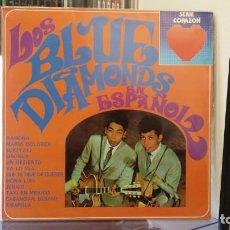 Discos de vinilo: *** LOS BLUE DIAMONDS - EN ESPAÑOL - LP - LEER DESCRIPCIÓN. Lote 156612302