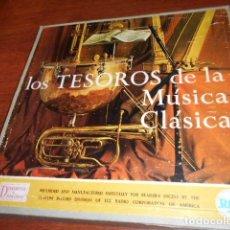 Discos de vinilo: LOS TESOROS DE LA MÚSICA CLÁSICA 10 DISCOS . Lote 156621842