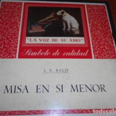 Discos de vinilo: LA VOZ DE SU AMO-J.S.BACH-MISA EN SI MENOR 3 DISCOS DE VINILLO. Lote 156622198