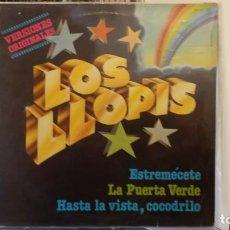 Discos de vinilo: *** LOS LLOPIS - VERSIONES ORIGINALES - LP (ESTREMECETE, LA PUERTA VERDE, ETC...) LEER DESCRIPCIÓN. Lote 156634626