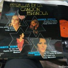 Discos de vinilo: ESTRELLAS DE LA CANCIÓN ESPAÑOLA LP 1973. Lote 156634978