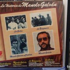 Discos de vinilo: *** MANOLO GALVAN (LA HISTORIA DE MANOLO GALVAN) - LP AÑO 1975 - LEER DESCRIPCIÓN. Lote 156635258