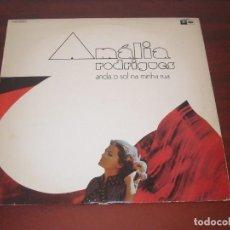 Discos de vinilo: VINILO -AMALIA RODRIGUES - ANDA O SOL NA MINHA RUA -- VER DETALLES. Lote 156642038