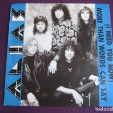Discos de vinilo: ALIAS SG EMI 1990 - MORE THAN WORDS CAN SAY +1 HARD ROCK AOR - EDICION INGLESA SIN USO. Lote 156651202