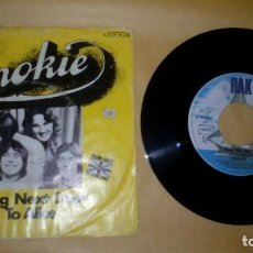 Discos de vinilo: SMOKIE ‎– LIVING NEXT DOOR . Lote 156659154