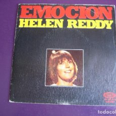 Discos de vinilo: HELEN REDDY ‎SG MOVIEPLAY 1975 - EMOCION +1 - POP FOLK ROCK 70'S - CAROLE KING - JAMES TAYLOR -. Lote 156659546