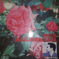 Discos de vinilo: LP / RECITA ALEJANDRO ULLOA / 1971 . Lote 156670762