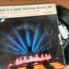 Discos de vinilo: E P ( VINILO) DE RAMON CALDUCH AÑOS 50. Lote 156683250