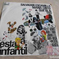 Discos de vinilo: SALVADOR ESCAMILLA / MARIA CINTA / QUETA & TEO, EP, FOLLET GENIS + 2, AÑO 1965. Lote 156685246