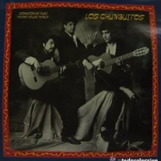 Discos de vinilo: LOS CHUNGUITOS-CORAZON DE RUBI (TECNO HOUSE REMIX) MAXI SINGLE SPAIN 1990. Lote 156704614