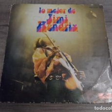 Discos de vinilo: JIMI HENDRIX - LO MEJOR DE JIMI HENDRIX (SPAIN 1975). Lote 156737538