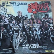 Discos de vinilo: JOHNNY HALLYDAY MA VIE A T´AIMER EP FRANCE. Lote 156747038