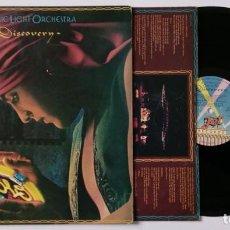 Discos de vinilo: ELO - ELECTRIC LIGHT ORCHESTRA - DISCOVERY - 1979 - JET RECORDS - ED. UK REINO UNIDO. Lote 156768846