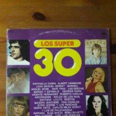 Discos de vinilo: LOS SUPER 30 VARIOS. Lote 156779058