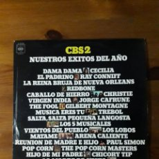 Discos de vinilo: CBS 2 NUESTROS ÉXITOS DEL AÑO VARIOS. Lote 156779757