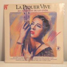 Discos de vinilo: LA PIQUER VIVE-26 CANCIONES DE LEYENDA-DOBLE LP 1991. Lote 156781640