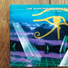 Discos de vinilo: THE ALAN PARSONS PROJECT - EYE IN THE STORY + MAMMAGAMMA . Lote 156806794