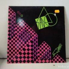Discos de vinilo: GRUPO MUSICAL SADE. Lote 156807826