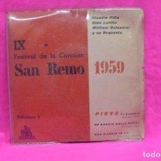 Discos de vinilo: IX FESTIVAL DE LA CANCIÓN SAN REMO, 1959, VOLUMEN I, CETRA. . Lote 156820518