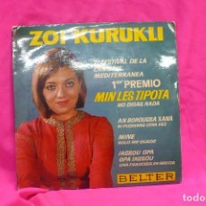Discos de vinilo: ZOI KURUKLI - MIN LES TIPOTA, 7º.FESTIVAL DE LA CANCIÓN MEDITERRANEA 1965, BELTER.. Lote 156822238