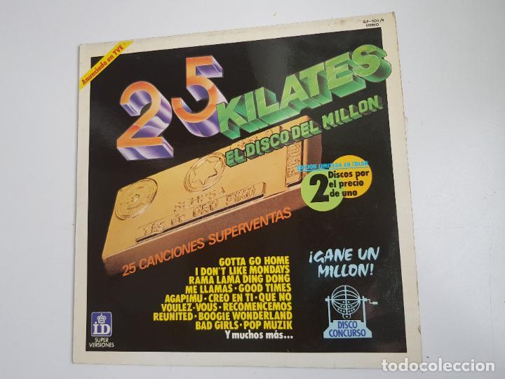 VARIOS - 25 KILATES. EL DISCO DEL MILLON (VINILO) (Música - Discos - LP Vinilo - Otros Festivales de la Canción)