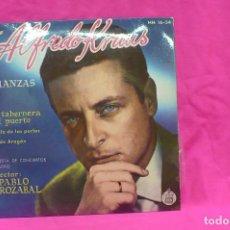 Discos de vinilo: ALFREDO KRAUS - ROMANZAS DE ZARZUELA, VOL 1, LA TABERNERA DEL PUERTO, LA ISLA DE LAS PERLAS --. Lote 156826566