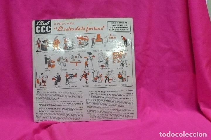 EL SALTO A LA FORTUNA, 1972, CUB CCC. (Música - Discos de Vinilo - EPs - Otros estilos)