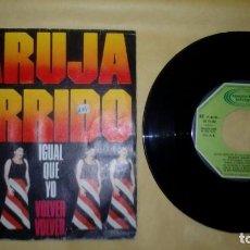 Discos de vinilo: MARUJA GARRIDO - IGUAL QUE YO . Lote 156838234