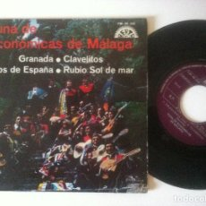 Discos de vinilo: TUNA DE ECONOMICAS DE MALAGA - GRANADA - EP 1972 - BERTA. Lote 156855674