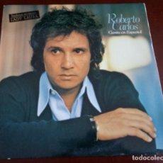 Discos de vinilo: ROBERTO CARLOS - CANTA EN ESPAÑOL - LP - 1978 (INCLUYE LADY LAURA). Lote 156861126