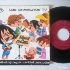Discos de vinilo: LOS CHAVALITOS T.V - VAMOS A CANTAR - EP 1965 - ZAFIRO. Lote 156869170