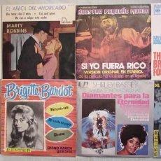 Discos de vinilo: LOTE 8 EP´S Y SINGLES DE BANDAS SONORAS. EXODO. EL ARBOL DEL AHORCADO. 55 DÍAS EN PEKÍN. LA ESCAPADA. Lote 156877186